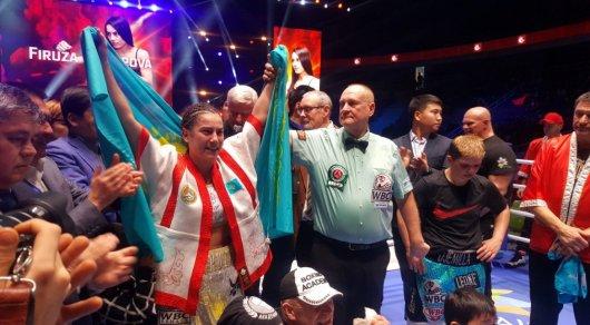 Ф. Шарипова Алматыда  IBO және WBC Silver чемпиондық атақтарын иеленді