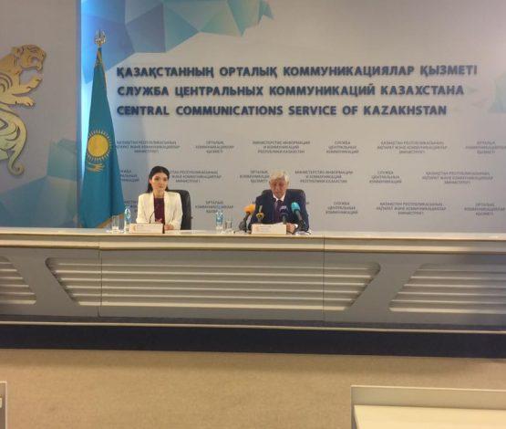Алматы облысында «Рухани жаңғыру» бойынша қанша жоба жүзеге асты?