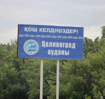 фото - dixinews.kz