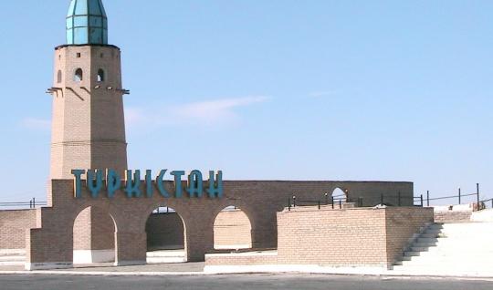 Оңтүстік Қазақстан облысы – Түркістан облысы болып өзгерді (видео)