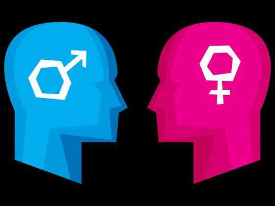 Гендерлік саясат нығайып келеді