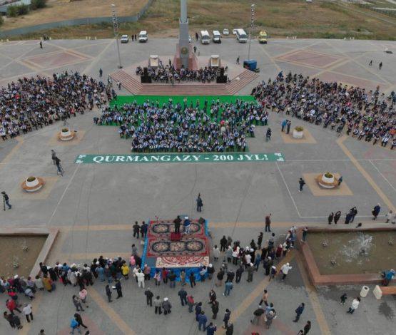 Оралда Құрманғазының күйін бір сәтте 1700 адам орындады (видео)