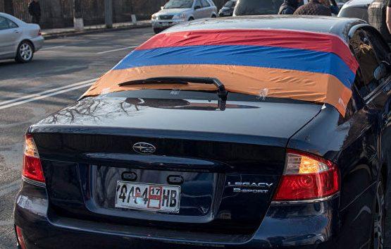 Армениядан қалай көлік алуға болады?