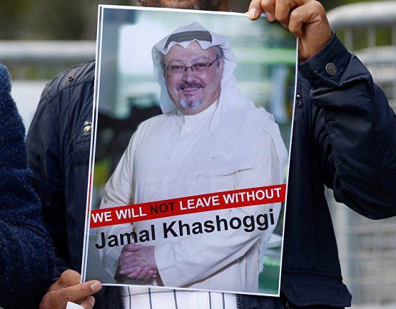 Жамал Хашогги өлімі: АҚШ Сауд Арабиясына санкция салды