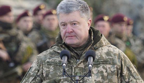 Украинада әскери жағдай жарияланды