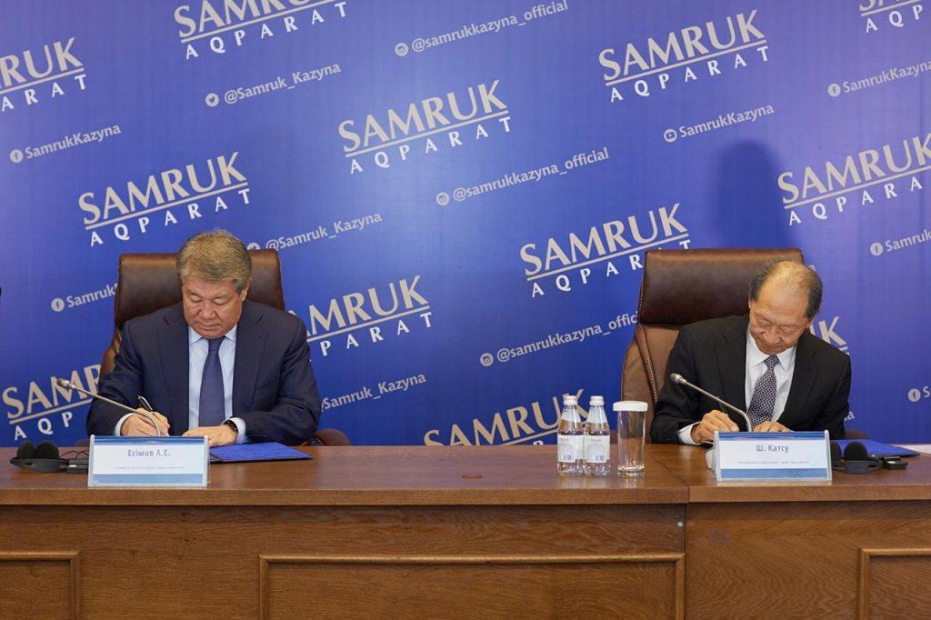 Назарбаев Университетінің студенттері мен түлектері «Самұрық-Қазынада» тағылымдамадан өте алады