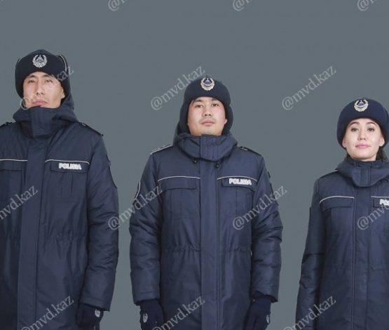 Полицейлер жаңа формасын халықтың талқылауына ұсынды