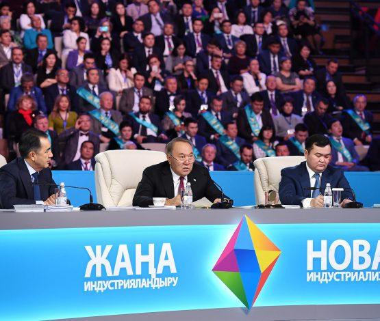 Нұрсұлтан Назарбаев: Әлемнің 110 елі Қазақстанда шығарылған өнімді тұтынуда