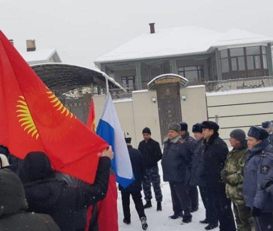 Қырғыздар Қытай саясатына қарсы митингіге шықты