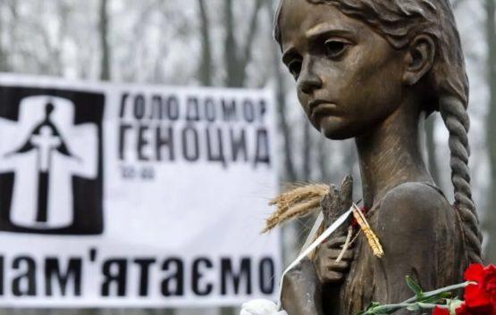 АҚШ Голодоморды геноцид деп таныды