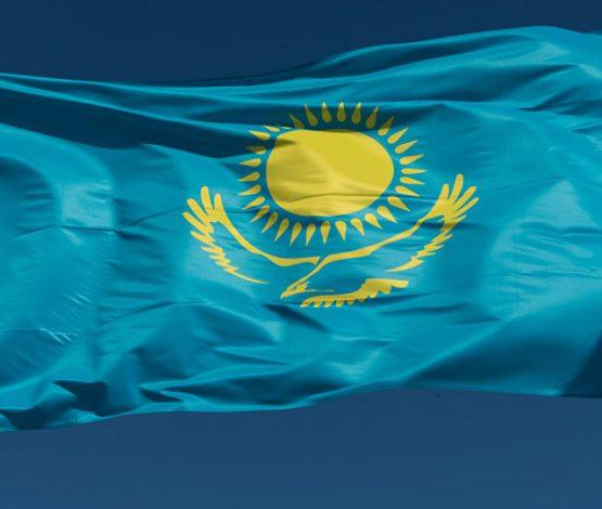 Қазақстан «Қазақ Республикасы» болып өзгере ме?