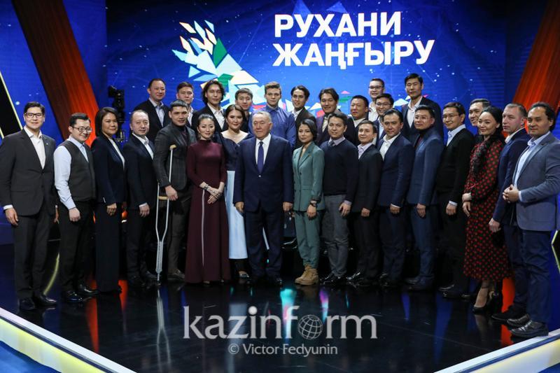 Нұрсұлтан Назарбаев: Мен ылғи айтамын, адамның мүмкіндіктері шексіз