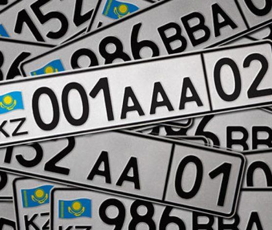 Павлодарлықтар көліктеріне бір жылда 119 млн теңге VIP-номер сатып алған