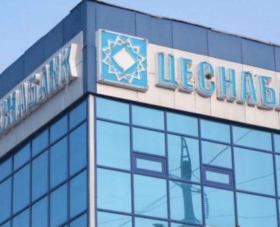Назарбаев Университетінің Президенті «Цеснабанк» директорлар кеңесін басқарды