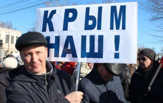 Ресейді Қырымды аннексиялағаны үшін айыптады