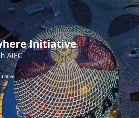 Астана қаржы орталығы Орта Азияда ірі қаржылық технологиялар бағдарламасын іске қоспақ