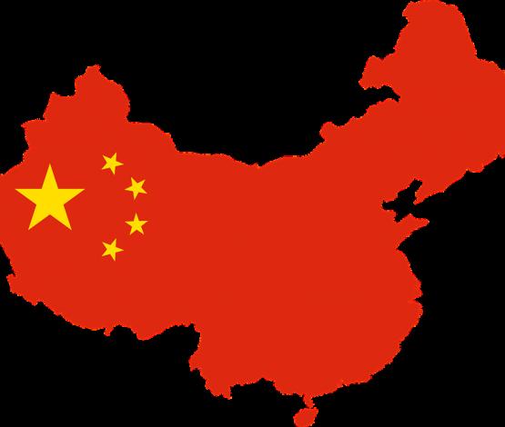 Қытай ыдырайды
