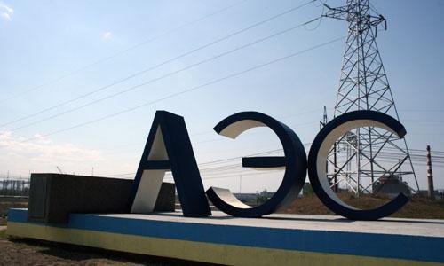 АЭС: Үкімет Ресейдің ұсынысына үн қатты