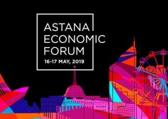 Үкімет Астана экономикалық форумын 1 млрд. 105 миллион теңгеге өткізе ме?