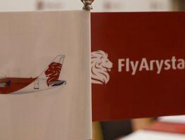 FlyArystan-мен қашан ұшуға болатыны белгілі болды