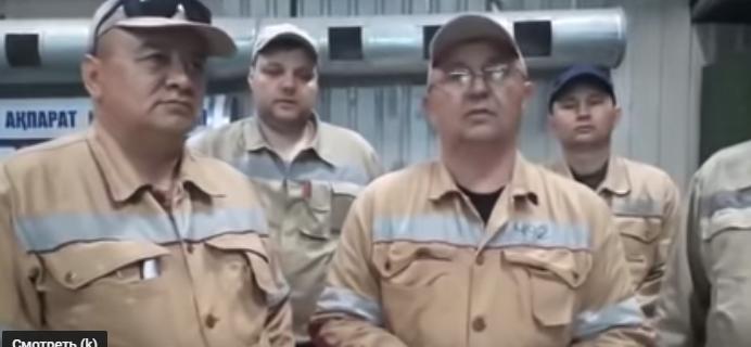 """""""Қазатомпром"""" компаниясының жұмысшылары президенттен араша сұрайды (видео)"""