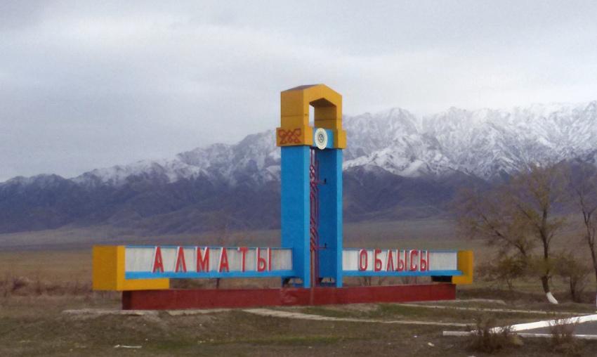 Атом электрстанциясына Алматы облысынан жер қарастырылып қойыпты