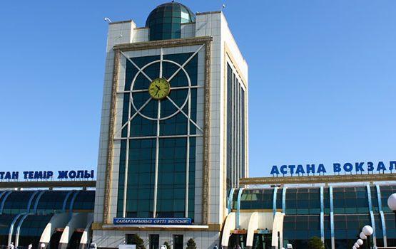 Үкімет: Астана теміржол вокзалы «Нұр-Сұлтан теміржол вокзалы» болып қайта аталсын