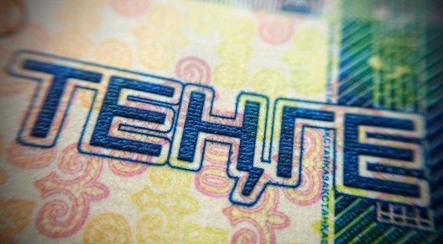 Ұлттық банк валюта бағамын ұстап тұру үшін 304 миллион доллар жұмсаған