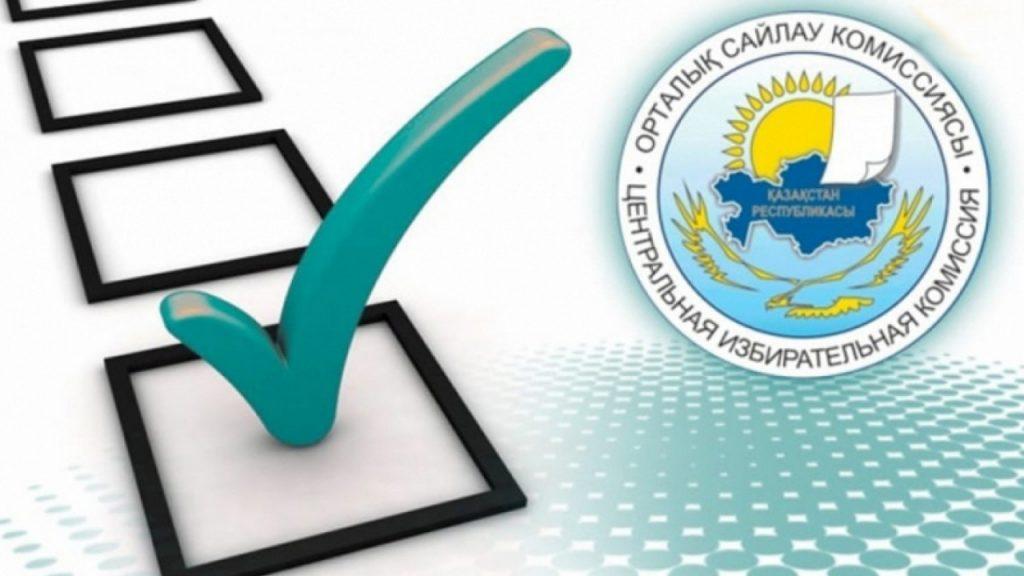 Қазақстан президенттігіне кандидаттарды тіркеу мерзімінен бұрын жабылады