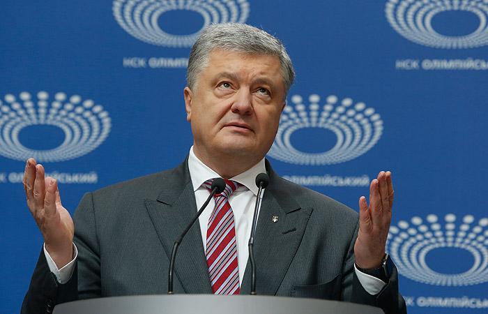 Киев соты Порошенконың Украинадан шығуына тыйым салатын іс ашты
