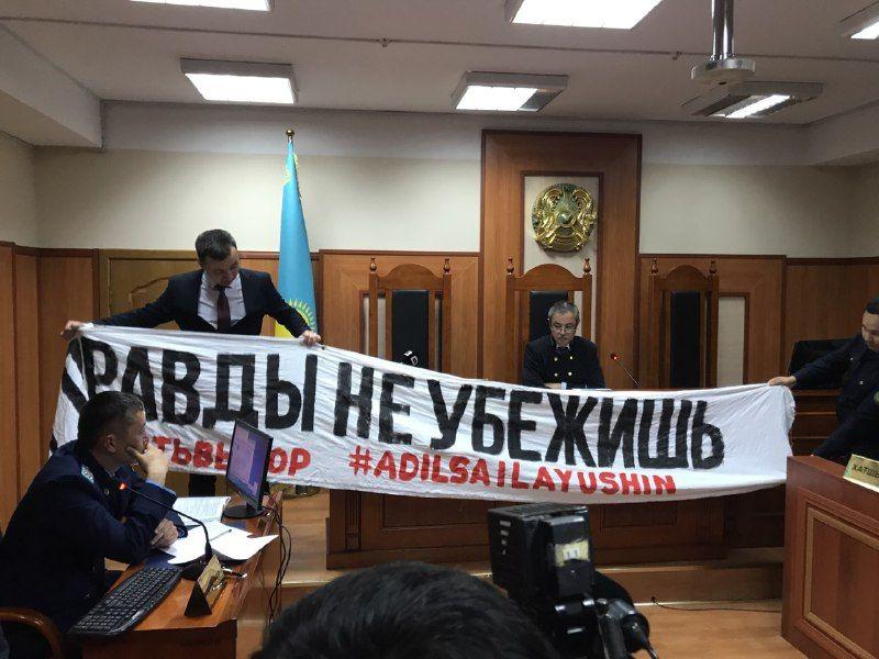 Әсия Төлесова мен Бейбарыс Толымбеков қамаудан босатылды