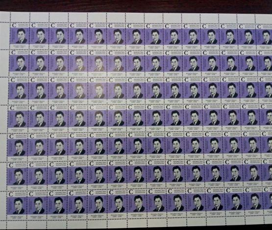 Бейімбет Майлиннің 125 жылдық мерейтойына арналған пошта маркасы шықты