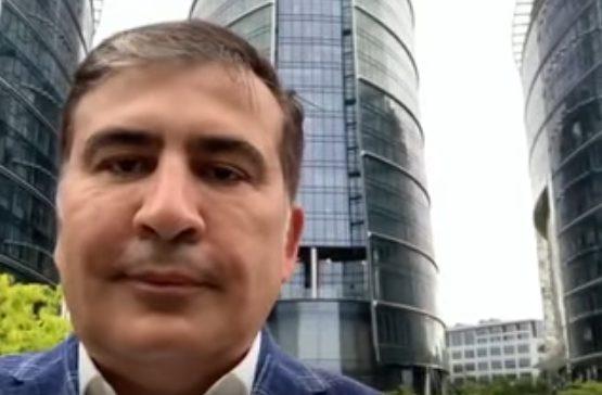 Саакашвили видеоүндеу жариялады