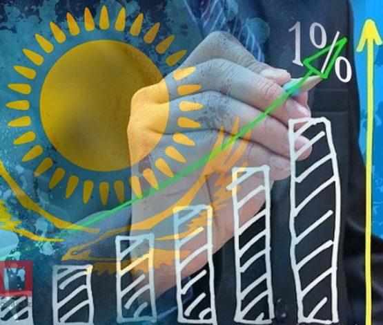 Әлемнің бәсекеге қабілетті экономикалары рейтингінде Қазақстан 34 орында тұр