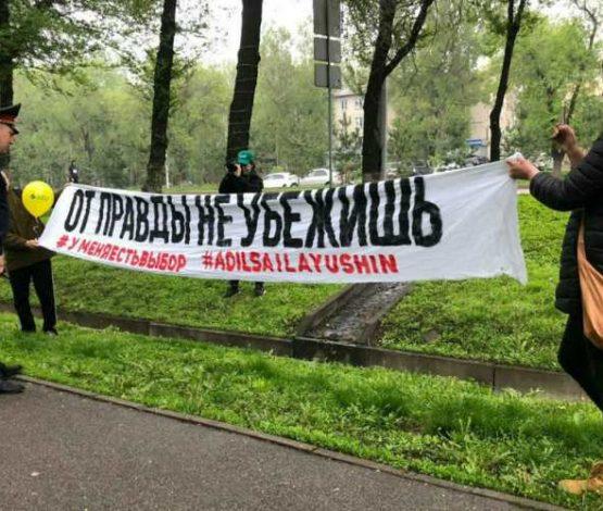 """Oyan, Qazaqstan"": Қазақстанға саяси реформа керек"