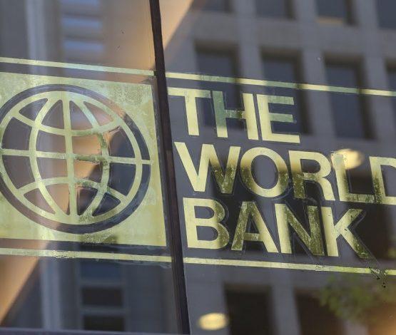 Дүниежүзілік банк: Қазақстанда экономикалық өсім төмендеуі мүмкін