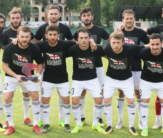Грузин футболистері ресейлік оккупацияға қарсы шықты