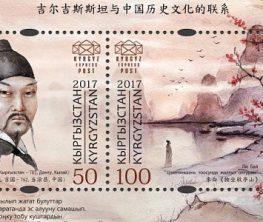 Қытай Қырғызстанда Ли Бай ақынның музейін салмақ