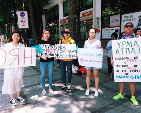 Кореядағы қазақтар: Жалған сайлауға қарсымыз (видео)