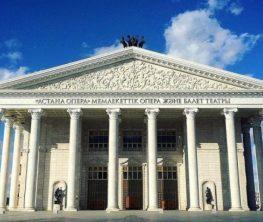 Назарбаевтың құрметіне жаңа опера жазылды