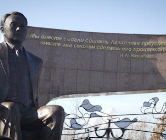 Жастар Алматыда Назарбаевқа ескерткіш орнатуды ұсынды (аудио)