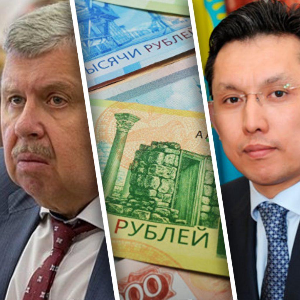 ЕАЭО-ның ортақ ақшасы рубль бола ма?