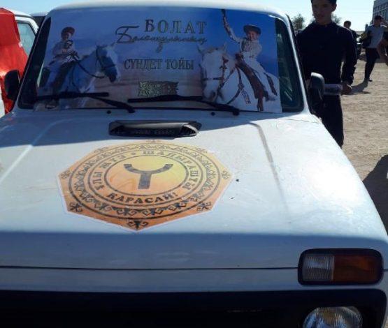 Болат Назарбаев Түркістан облысында баласының сүндет тойын  өткізді (видео)