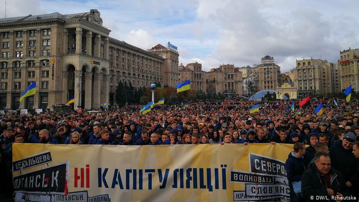 Украинада он мыңға жуық адам митингіге шықты