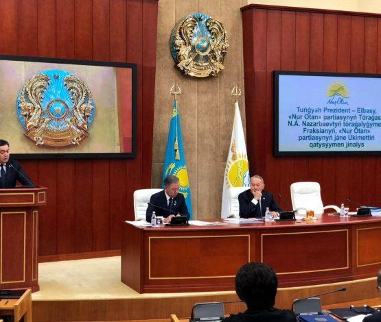 Назарбаев үкіметпен жиналыс өткізіп жатыр
