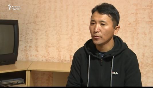 Қытайдан қашқан қазақ: Күндіз демалып, түнде жүріп отырдым