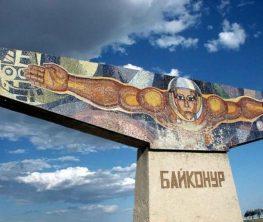 Ресей Байқоғырдан «Протон-М» ракетасын ұшыратын екіалаңының бірін жабады