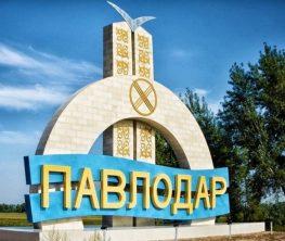 Павлодар атауын Сарыарқа деп өзгертейік - ынталы топ