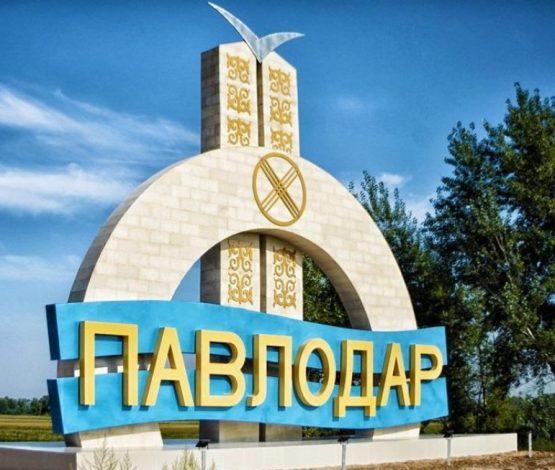 Павлодар атауын Сарыарқа деп өзгертейік – ынталы топ