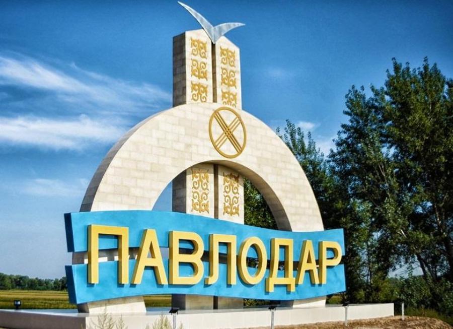 Орыс диаспорасы Павлодар атауының өзгергенін қалайды